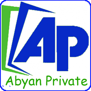 les privat abyan privat